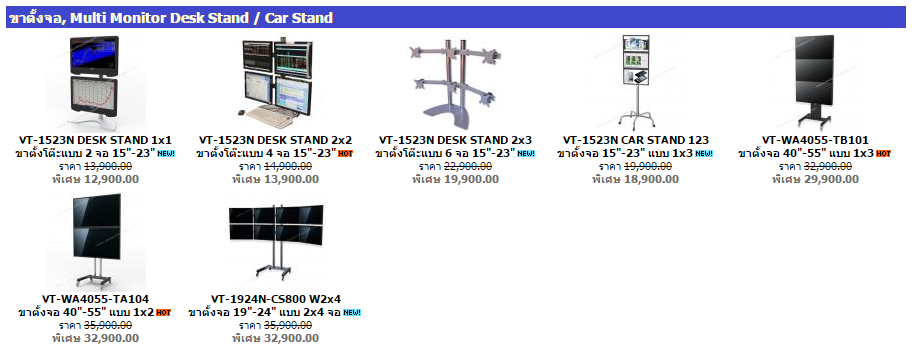 Multi Monitor Stand and Moving Stand